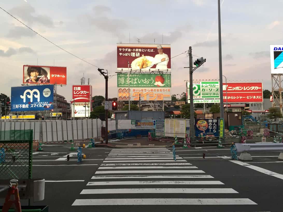 Fukuoka airport to tempurahirao makinoudon 1