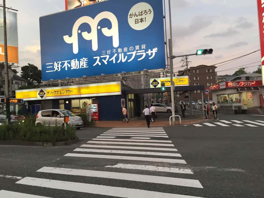Fukuoka airport to tempurahirao makinoudon 2