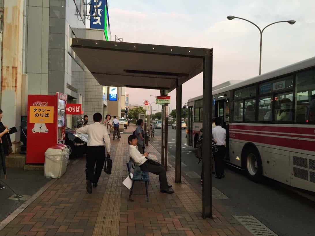 Fukuoka airport to tempurahirao makinoudon 3