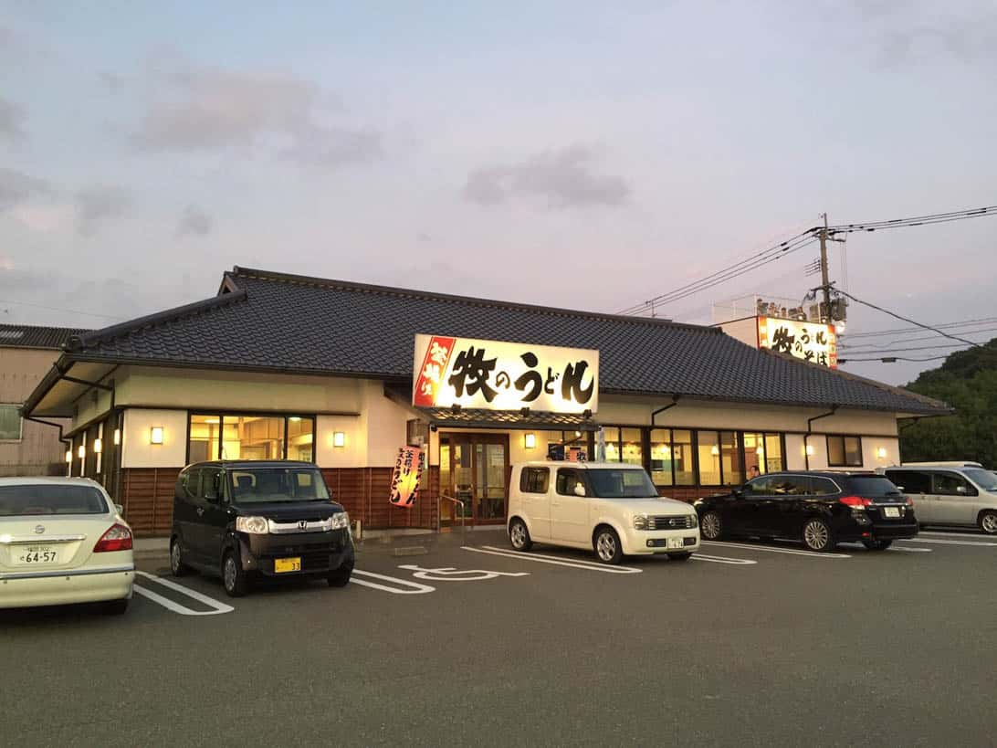 Fukuoka airport to tempurahirao makinoudon 7