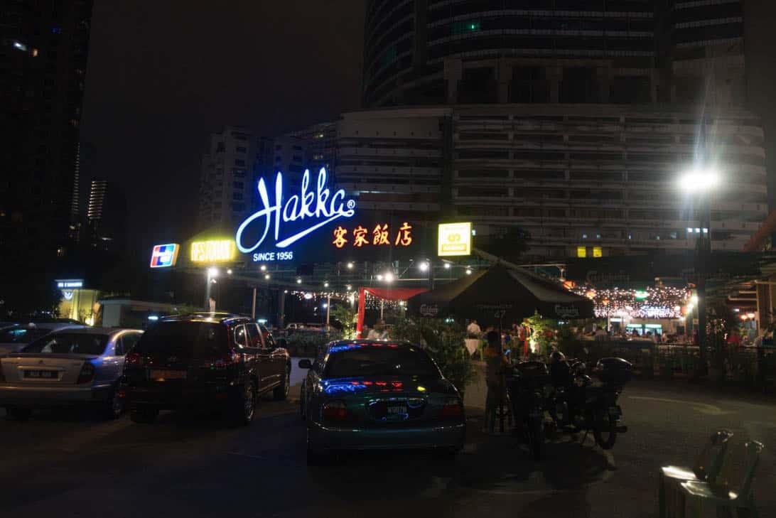Hakka restaurant 1