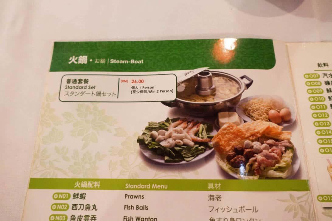 Hakka restaurant 3