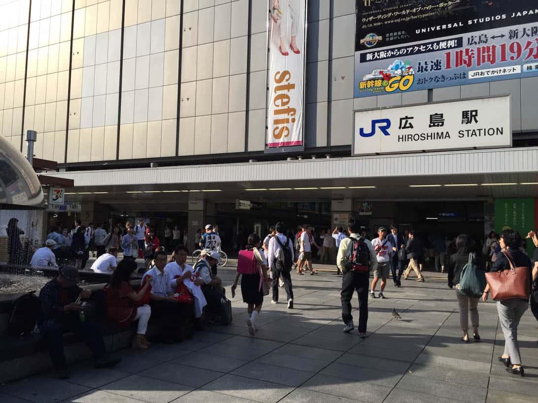 Hiroshima carp cheering 1