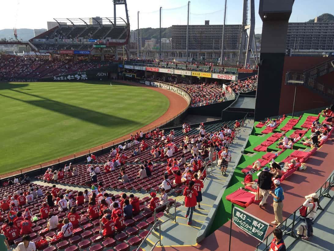 Hiroshima carp cheering 13
