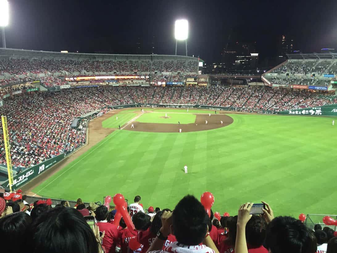 Hiroshima carp cheering 17