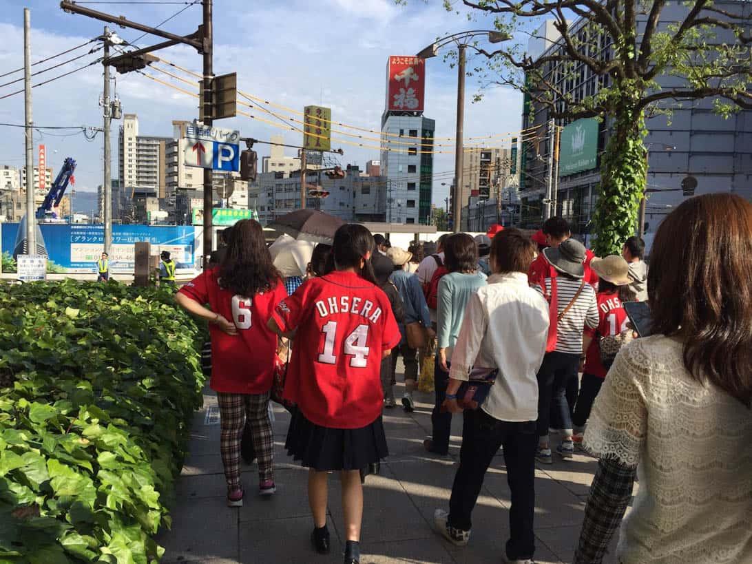 Hiroshima carp cheering 2