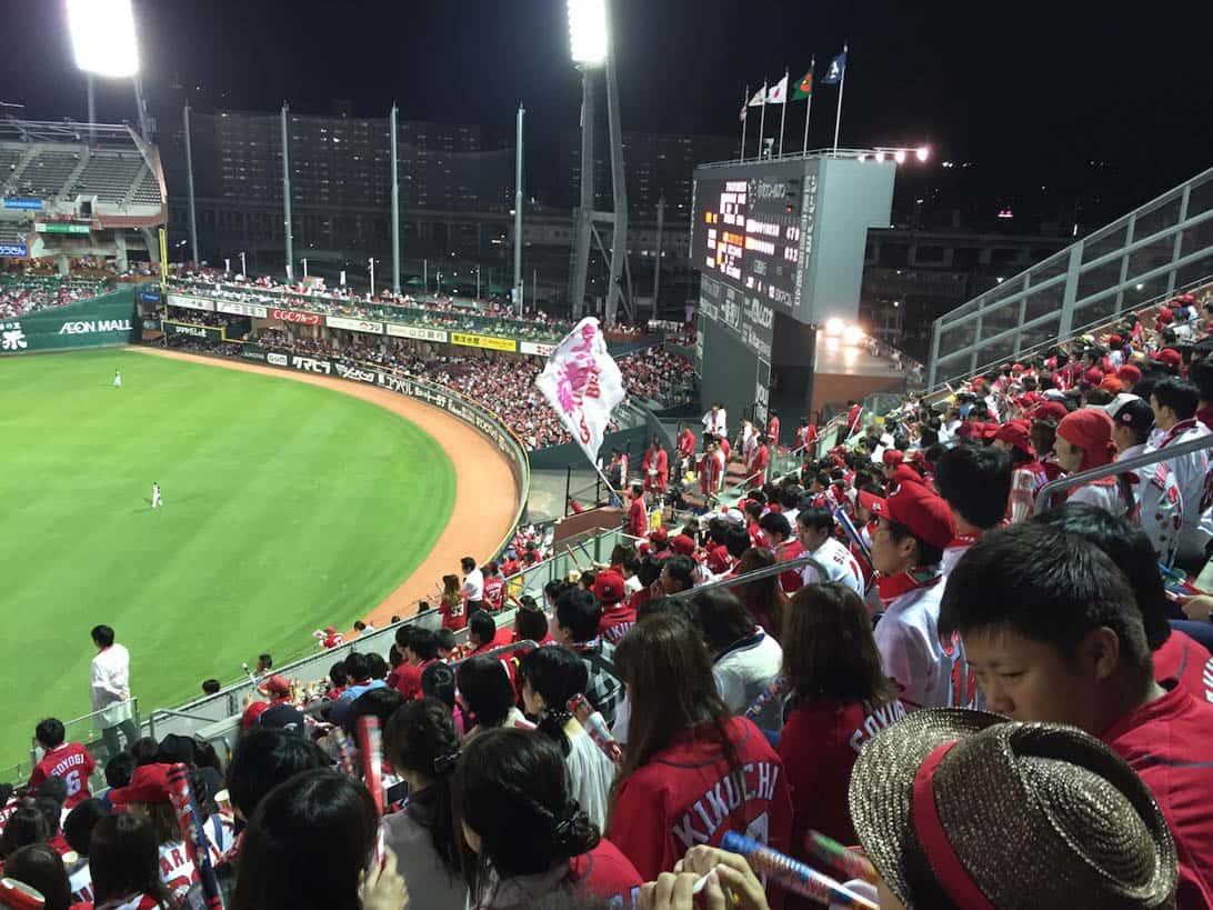 Hiroshima carp cheering 20