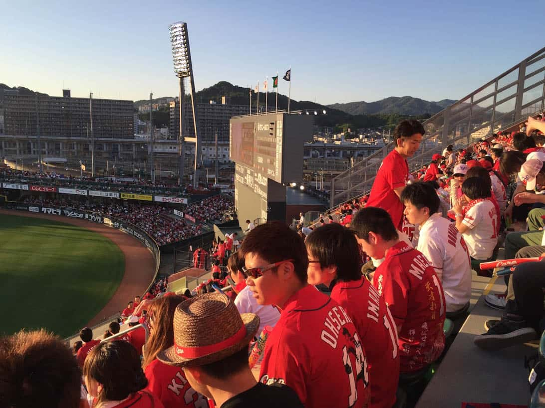 Hiroshima carp cheering 24