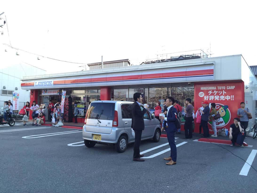Hiroshima carp cheering 8