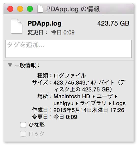 Mac storage full because of adobe creative cloud pdapp log 4