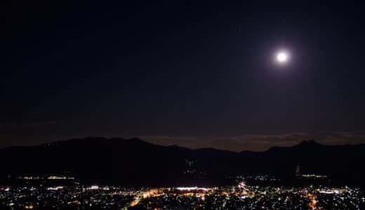 綺麗な星空が見たければ、天気だけでなく月齢(月の明るさ)も気にしよう