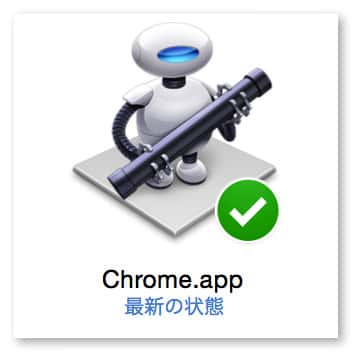 Turn off chrome upper right account 6