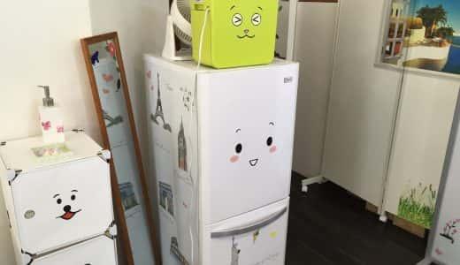 家の壁や家具、家電を自由にデコって楽しめる!「ウォールステッカー.com」に遊びに行ってきたよ