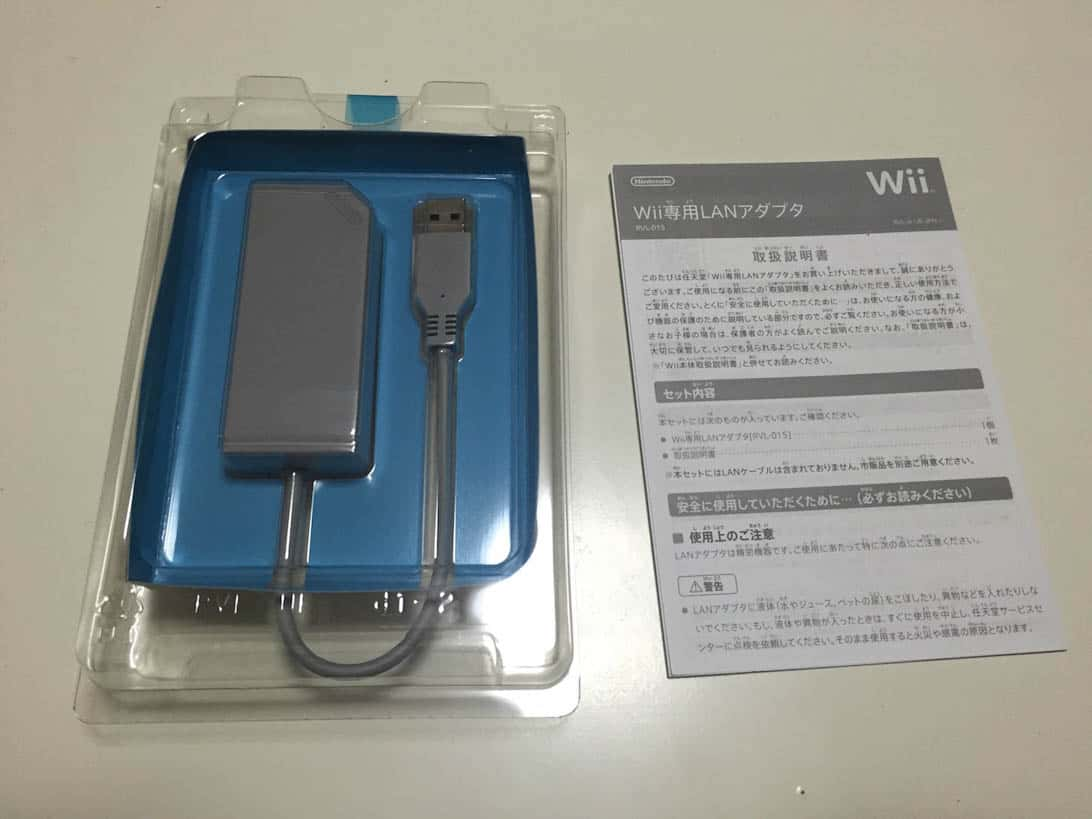 Wii u lan adapter splatoon 2