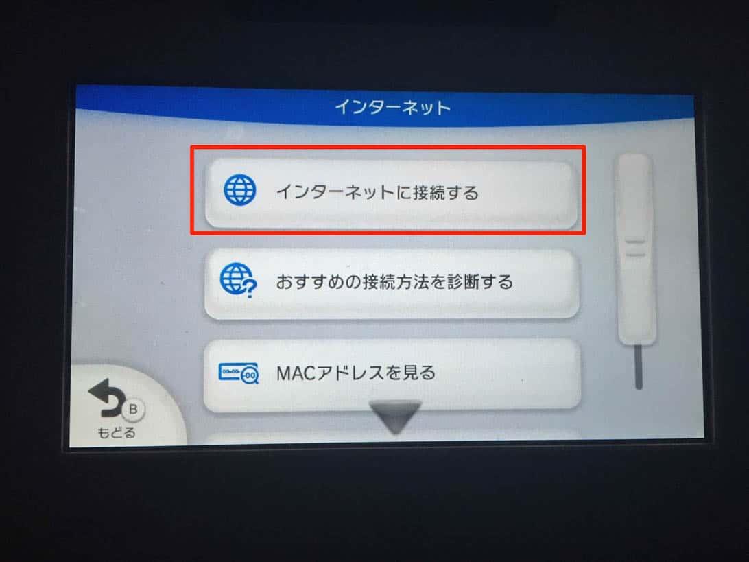 Wii u lan adapter splatoon 3