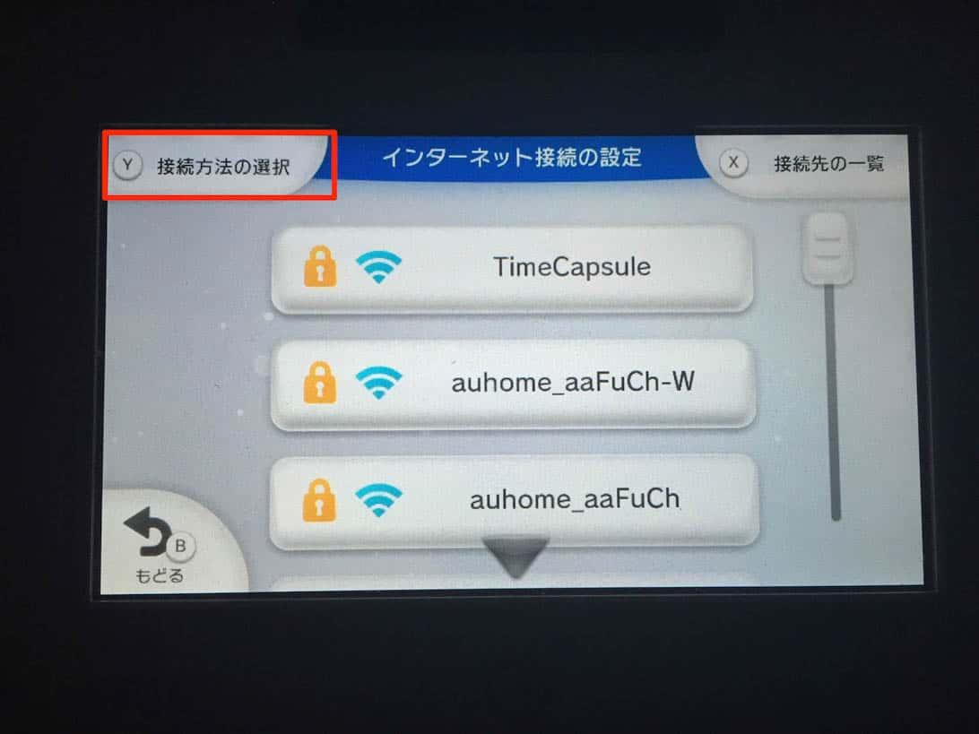 Wii u lan adapter splatoon 4