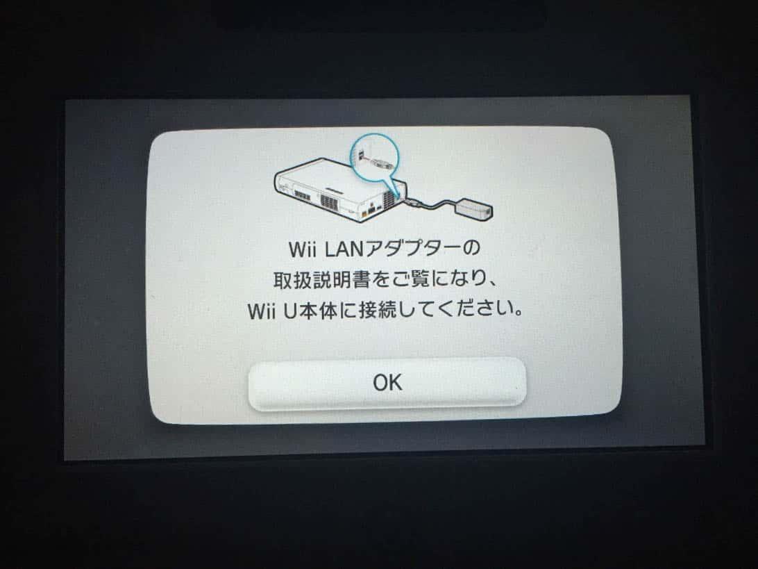 Wii u lan adapter splatoon 6
