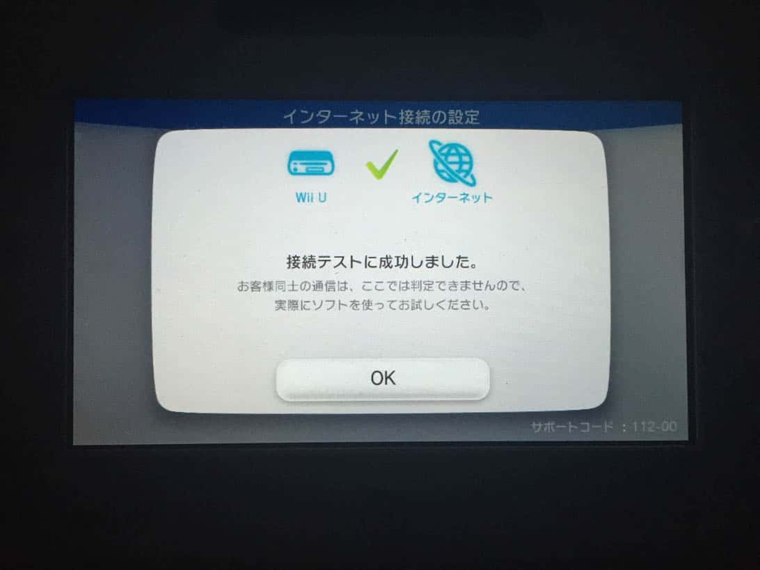 Wii u lan adapter splatoon 7