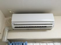 air-conditioner-water-leak-6.jpg