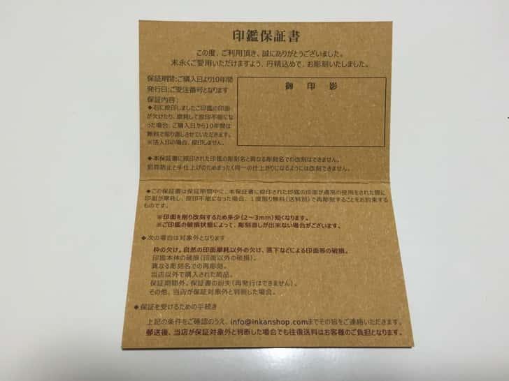 Company seal 3