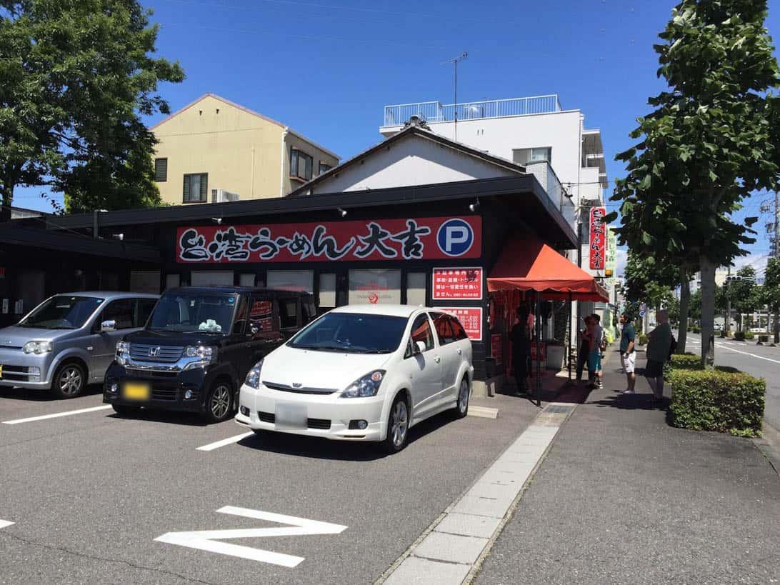 Daikichi 1