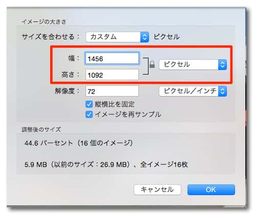 Macのプレビューアプリで画像を一括リサイズ 縮小 する方法