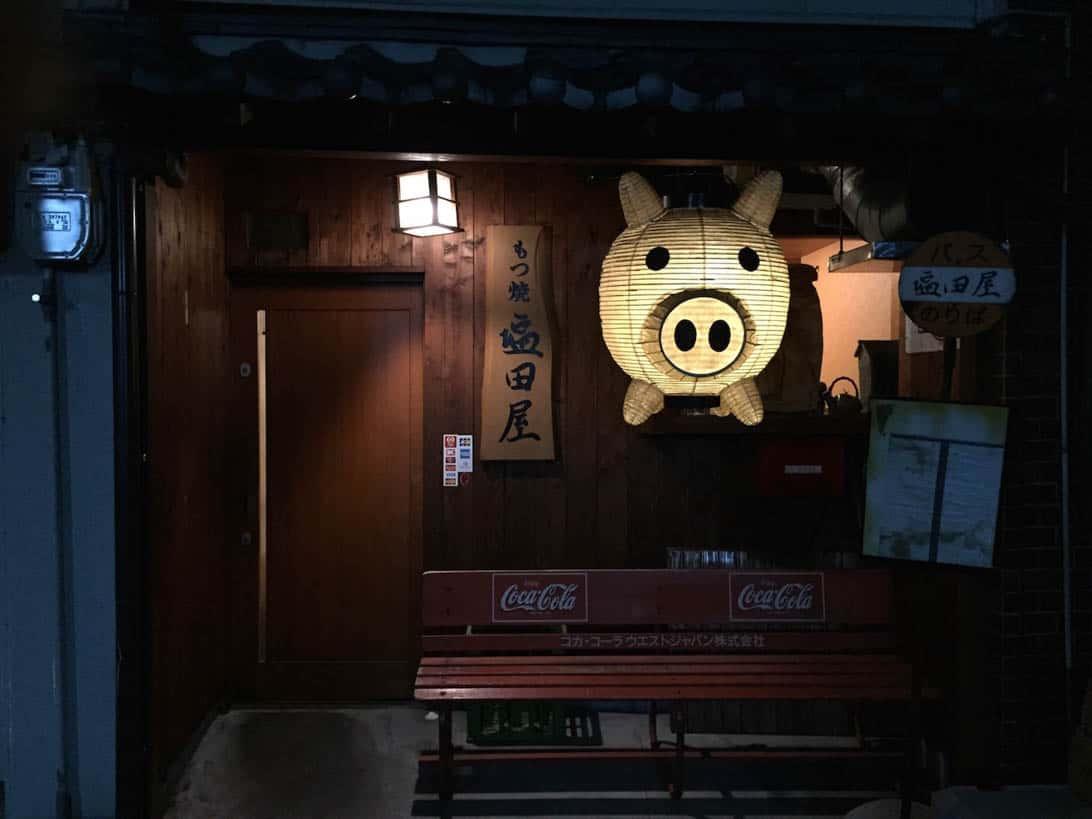 Motsuyaki shiotaya 1