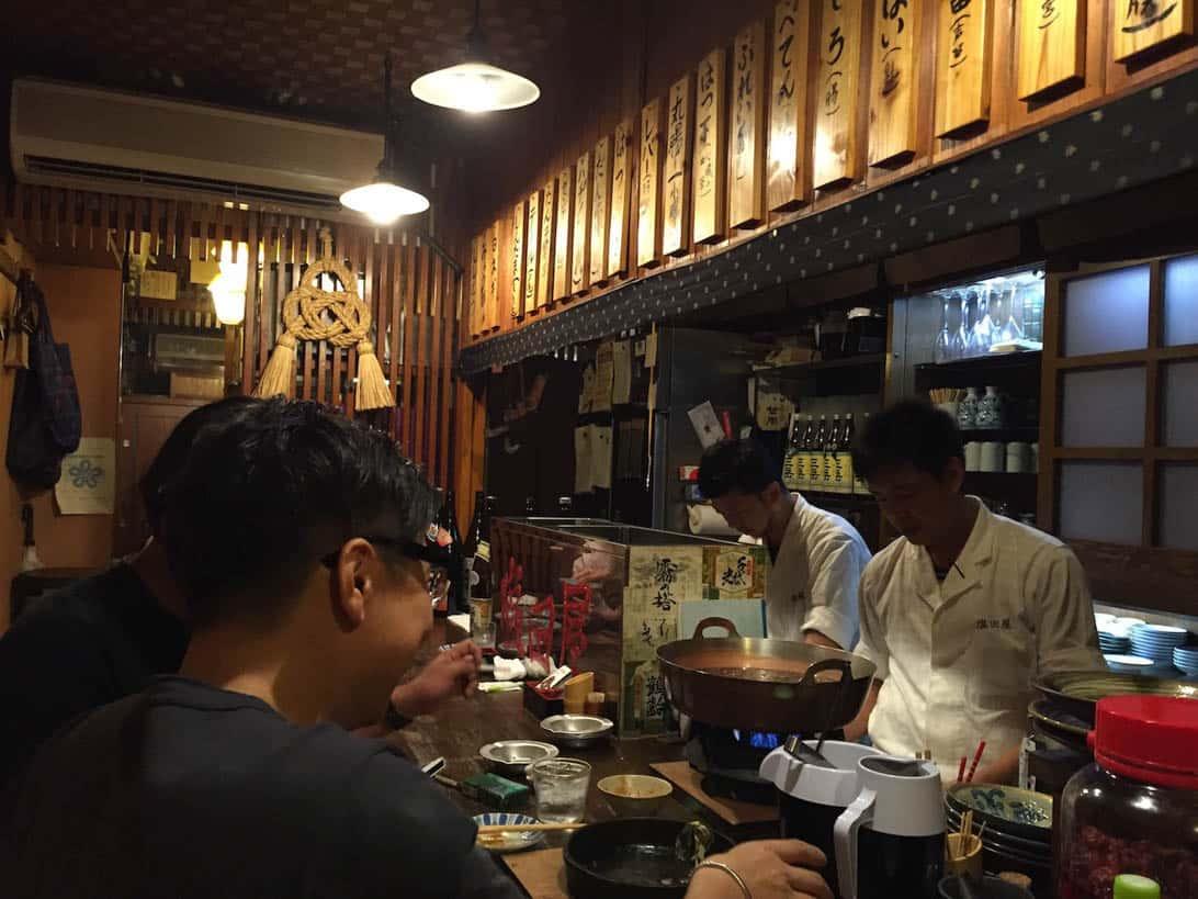 Motsuyaki shiotaya 3