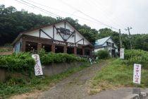 resthouse-oshoro-1.jpg