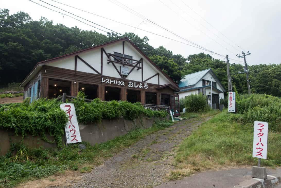 Resthouse oshoro 1