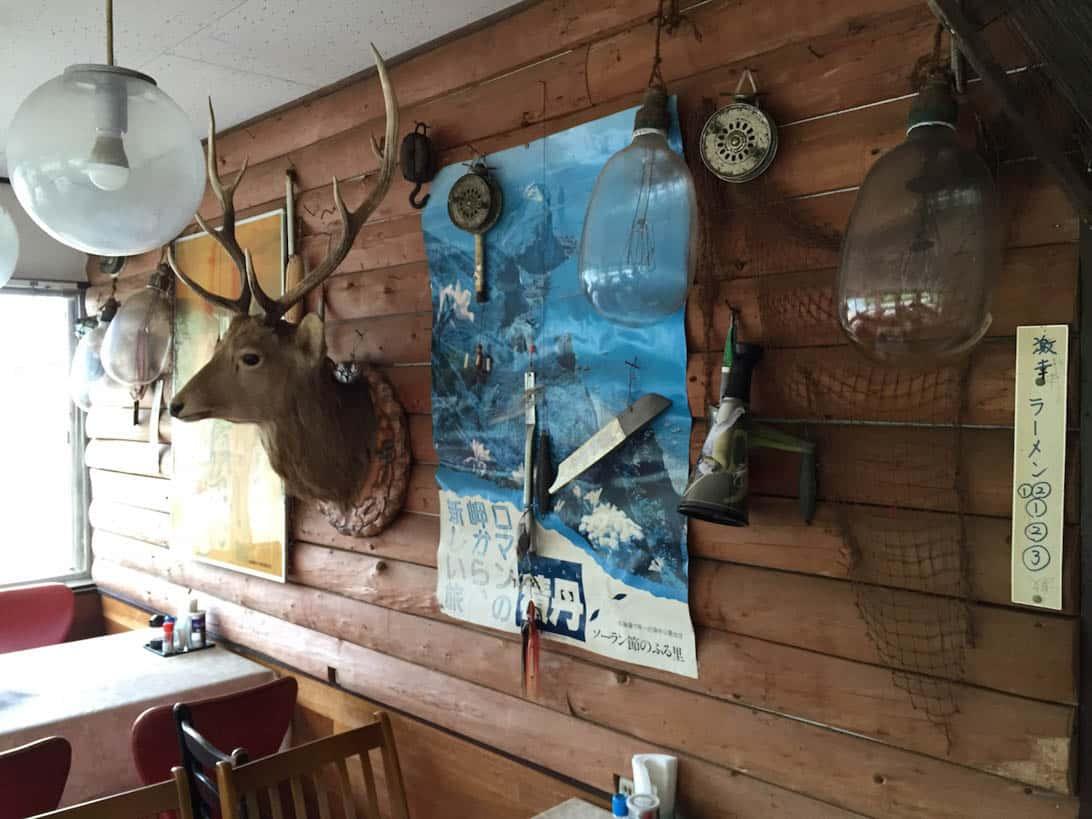 Resthouse oshoro 4
