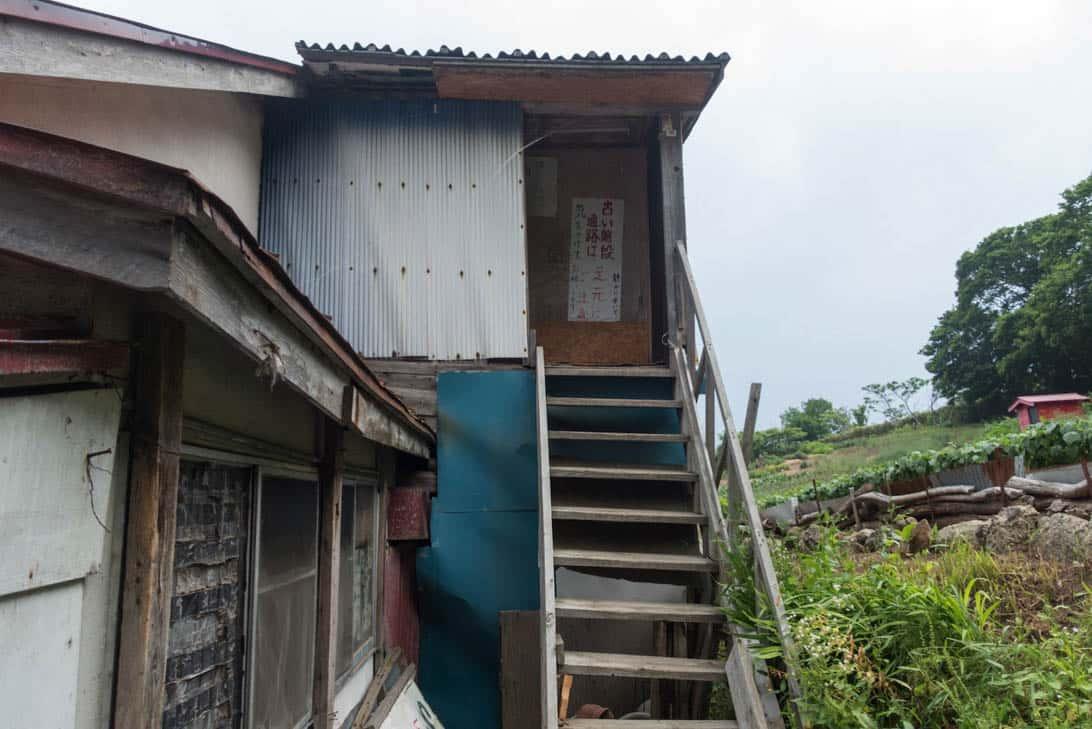 Resthouse oshoro 6