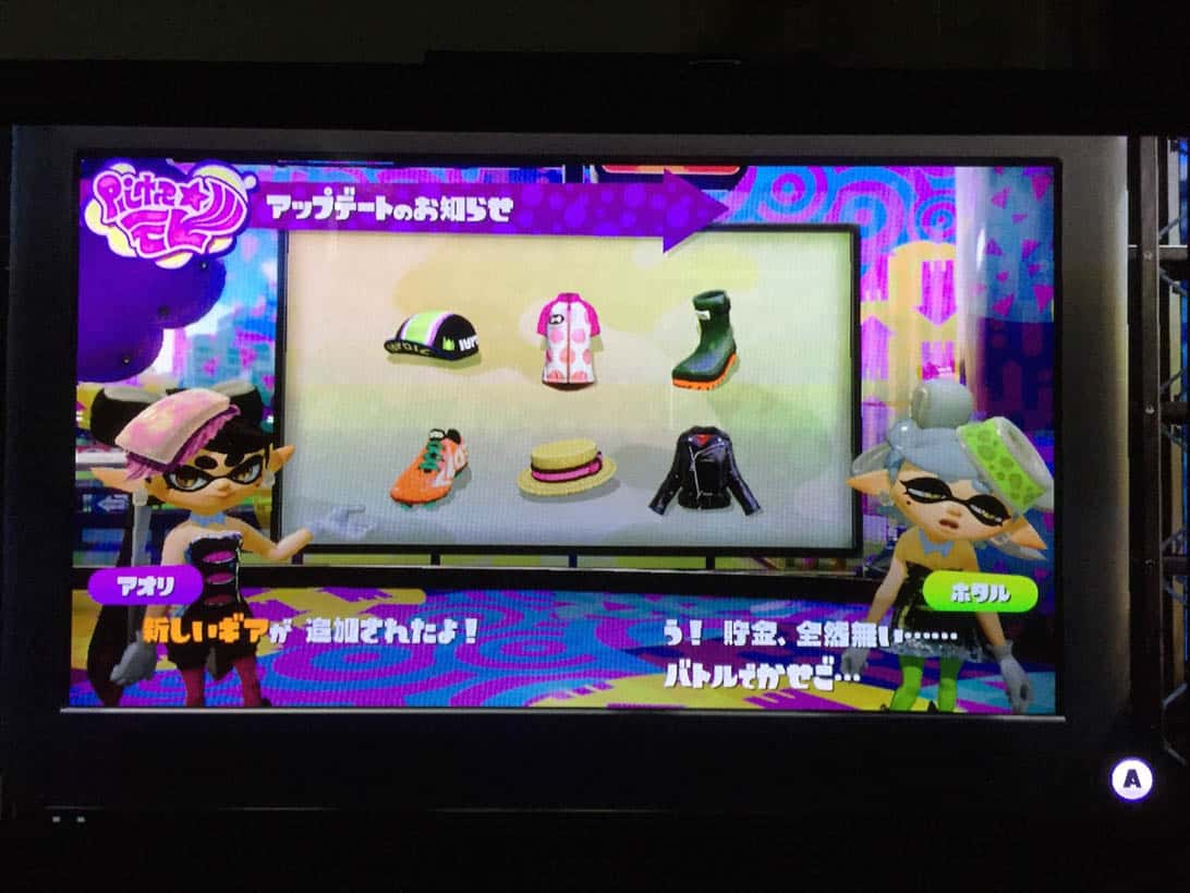 Splatoon big update trouble 3