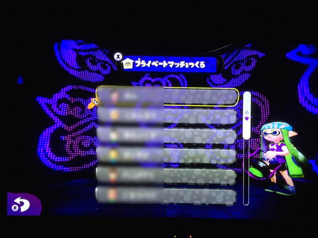 Splatoon private match 1