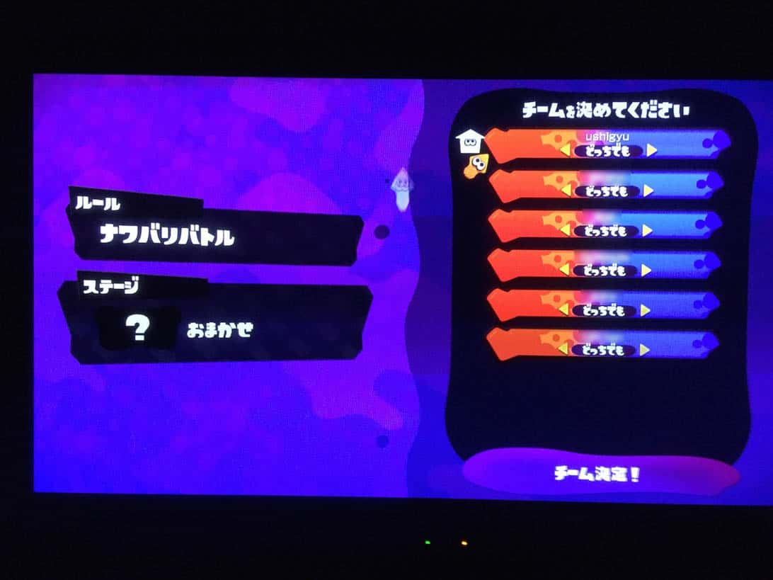 Splatoon private match 4