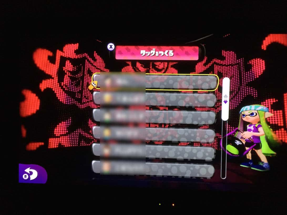 Splatoon tag match 1