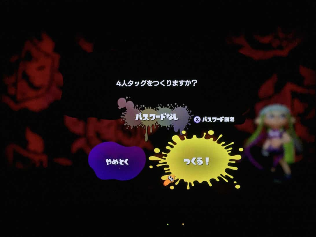 Splatoon tag match 3