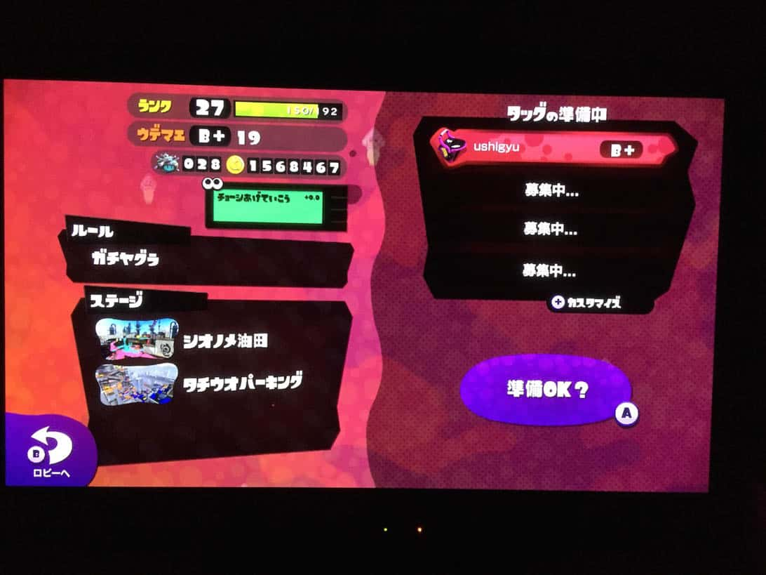 Splatoon tag match 4