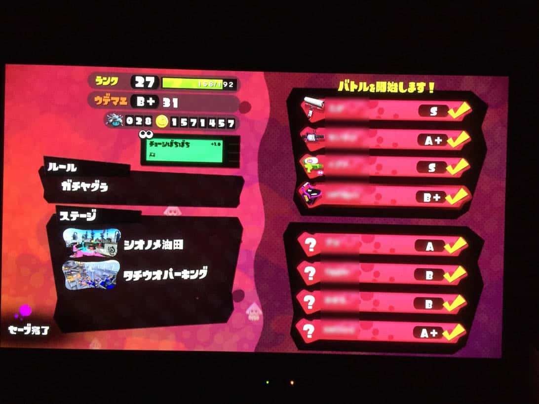 Splatoon tag match 5