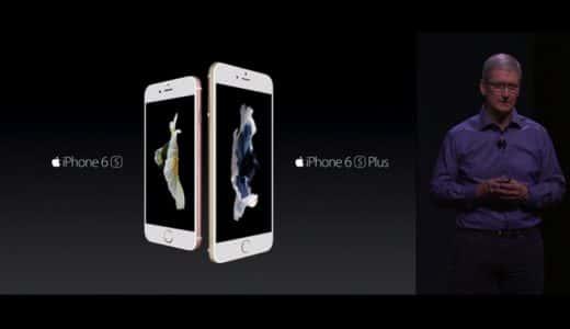 【3分でわかる】カメラ性能大幅アップ・ローズゴールド追加のiPhone 6s、12.9インチiPad Pro、Siri搭載Apple TVなどApple発表まとめ