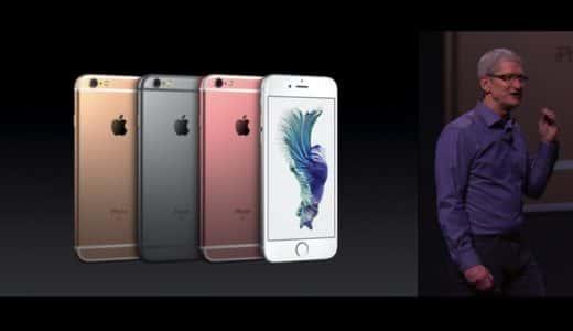 iPhone 6s・6s Plusと6・6 Plus、5sを比較したときの違いを、表でわかりやすく解説します
