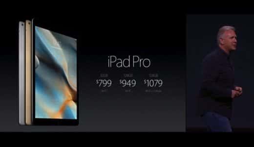 iPad ProをAir 2やmini 4と比較してみた!巨大・高性能・高価でこれは完全にプロユースですわ