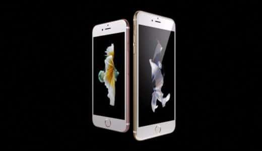 ドコモ、au、ソフトバンクが相次いでiPhone 6s・6s Plusの予約受付について発表。いずれも9/12(土)16:01より!