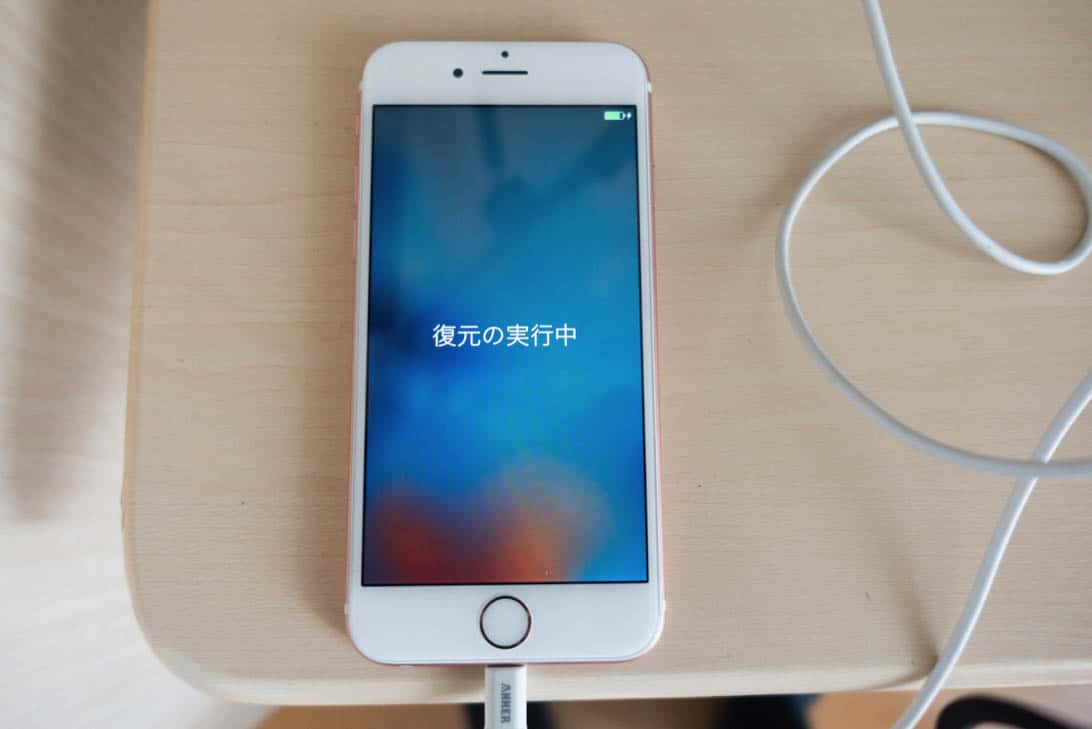 Iphone 6 to 6s data transfer 5