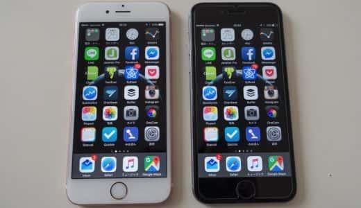 旧iPhoneから6sへ、LINEのトーク履歴も含め全データ&アプリを移行する手順