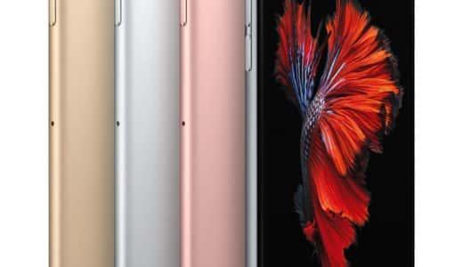 円安で高価になったiPhone 6s、今回もSIMフリー版×MVNOが得なのか?試算してみた