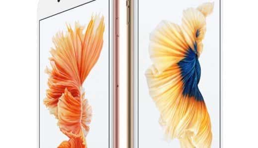 iPhone 6s&6s Plusを、Apple Online Storeで確実に予約するために知っておくべきこと