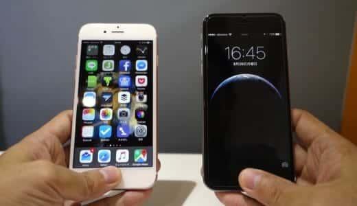 iPhone 6sのTouch ID(指紋認証)が早すぎて通知を見る隙がない件。動画で6と比べてみた