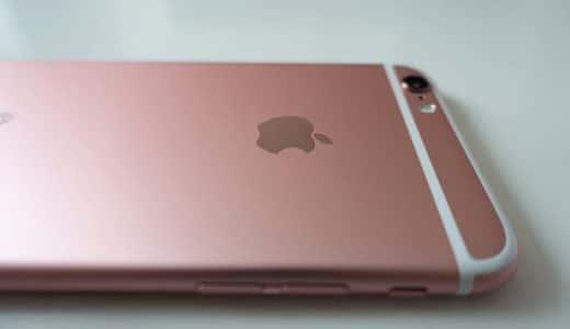 UQモバイルとワイモバイルで販売されているiPhone 6s、契約するといくらかかる?比較した
