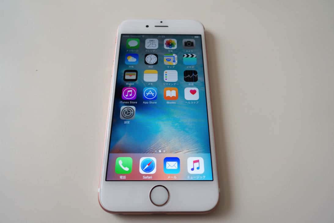 Iphone 6s rosegold review 9